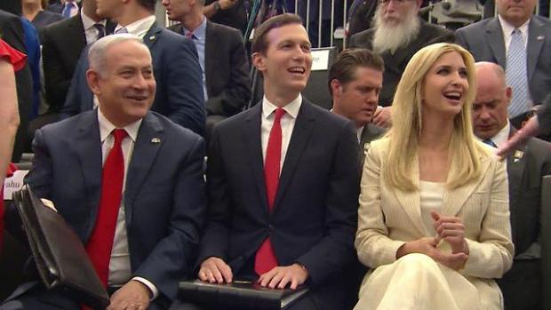 Биньямин Нетаниягу, Джаред Кушнер, Иванка Трамп. Фото: Мизмор