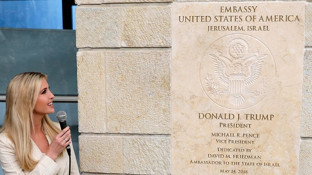 Ivanka Trump inaugurates US Embassy in Jerusalem (Photo: EPA)