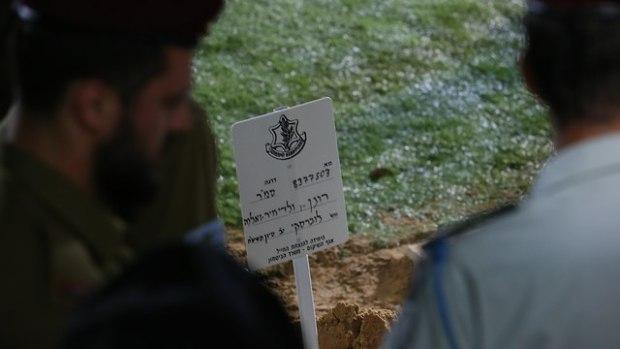 Похороны Ронена Любарски. Фото: Амит Шааби (Photo: Amit Shabi)