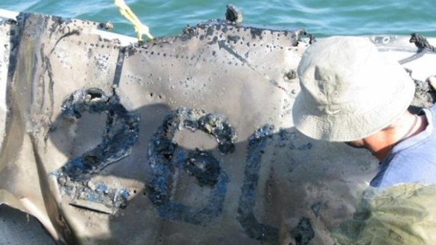 Обломк самолета Наве. Фото: сайт ВВС ЦАХАЛа