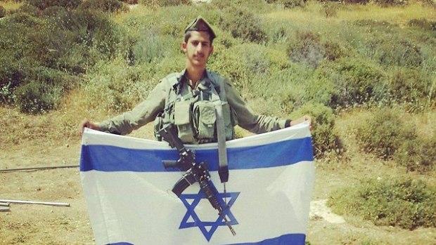 Эвьятар Йосефи. Фото со страницы в фейсбуке (Photo: Facebook)