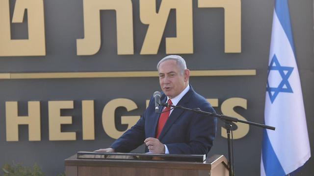 Netanyahu s'adresse à la cérémonie (Photo: Avihu Shapira)