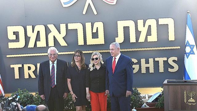 Le Premier ministre Netanyahu avec son épouse Sara et l'ambassadeur américain David Friedman avec son épouse (Photo: Avihu Shapira)