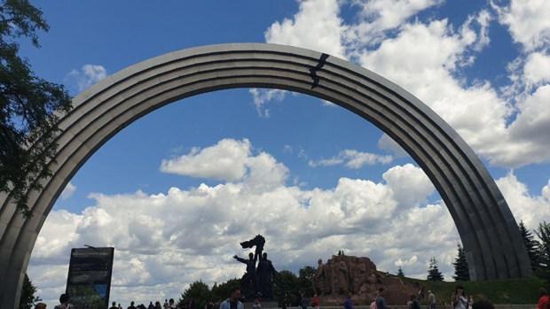 Арка Дружбы Народов. Фото: Ноа Лави