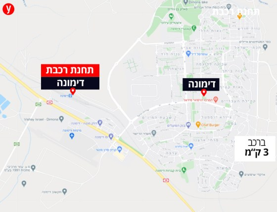 Disconnected from map Train station Distance Dimona Info Info