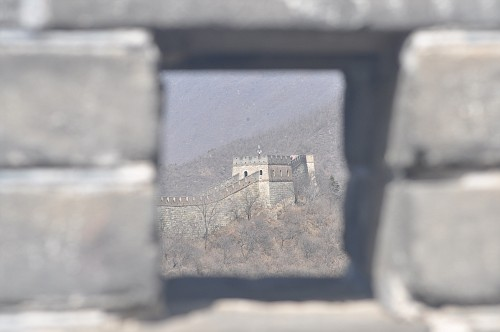 the Great Wall from a unique view
