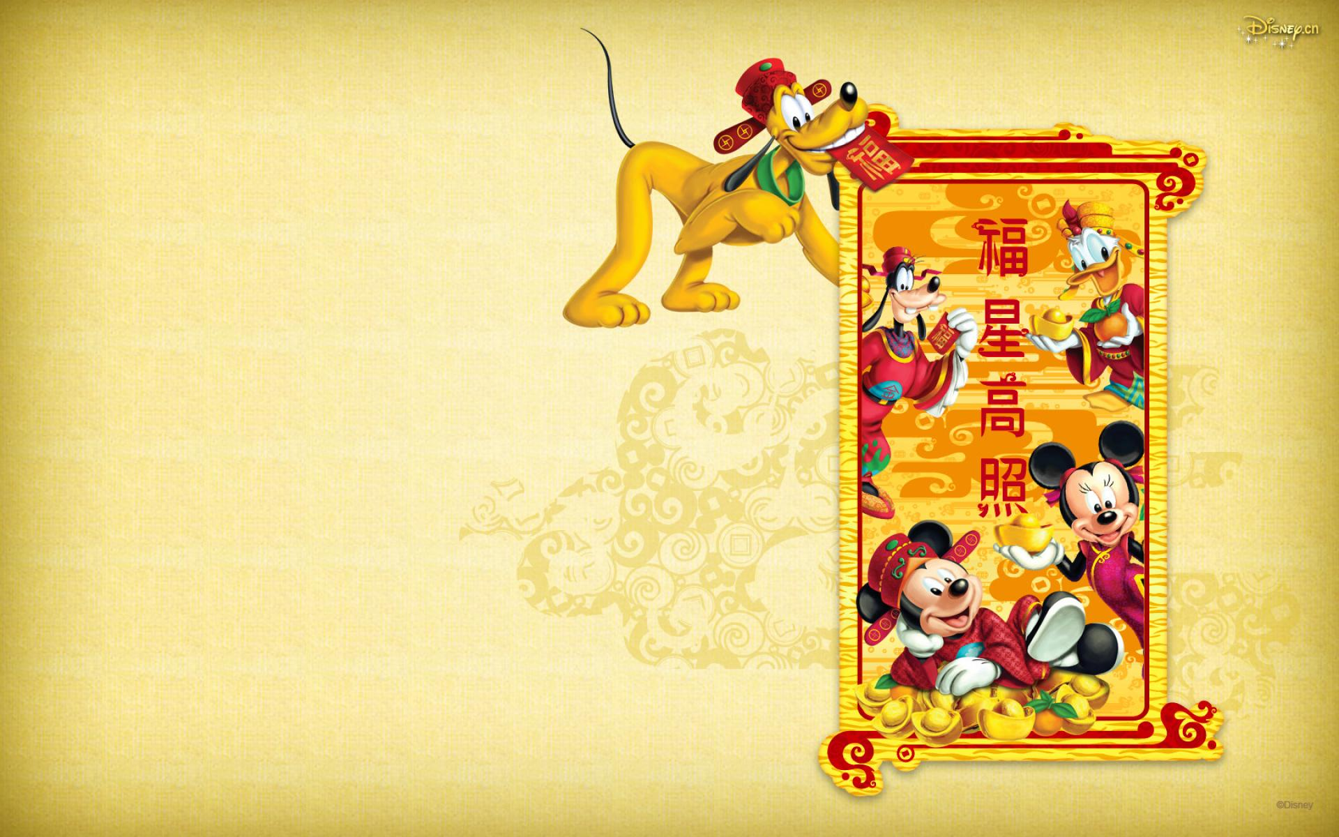 Winnie The Pooh Fall Wallpaper Mickey Mouse And Friends 高清壁纸 桌面背景 1920x1200 Id