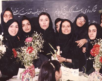 Risultati immagini per Azar Nafisi