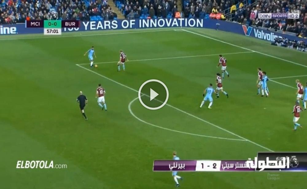 فيديو أهداف مباراة مان سيتي و بيرنلي