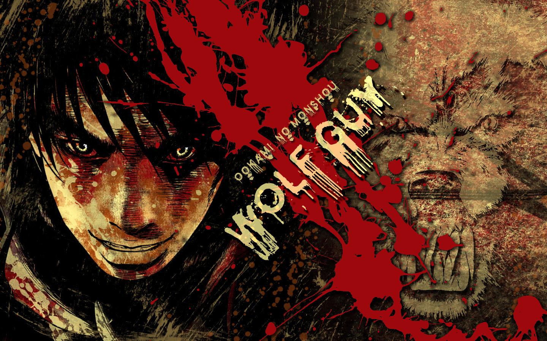 S Animation Wallpaper Wolf Guy Wolfen Crest Akira Inugami Manga Wallpaper