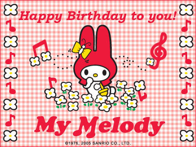 My Melody Birthday E Card My Melody Photo 6973670 Fanpop