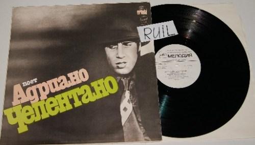 Adriano Celentano - Poyot Adriano Chelentano (1986) [FLAC] Download