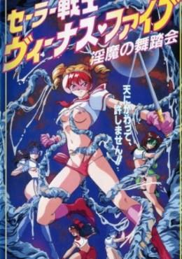 Sailor Senshi Venus Five [2/2] Sub español [Mega – Mediafire – Zippyshare]