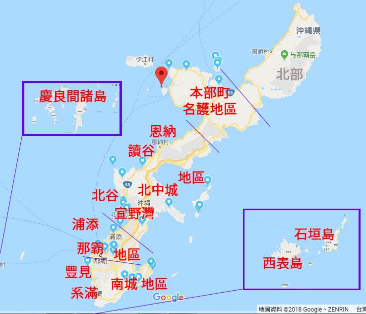 【沖繩】景點匯整(景點地圖) • .說走就走. 沖繩 景點匯整 景點地圖