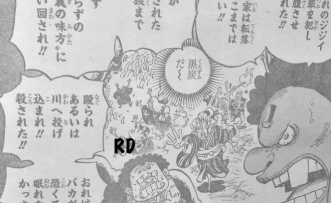 Spoiler One Piece Chapter 971 Spoiler Summaries And