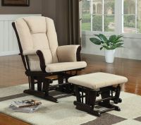 Coaster Living Room Glider 650011 - Factory Direct ...