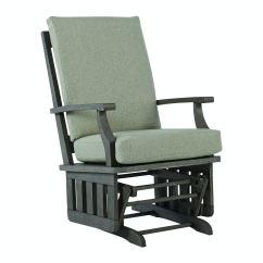 Best Chair Inc Step Ups Home Furnishings Living Room Heather Glider Rocker