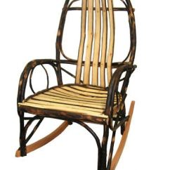 Bent Wood Rocking Chair Wedding Back Decorations Hickory Mountain Outdoor Patio Bentwood Hh101