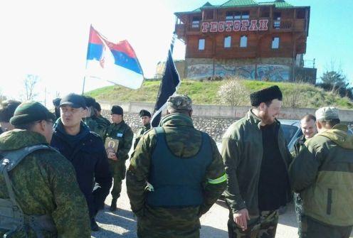 Photo: Chetnik movement