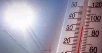 Temperaturas muy calurosas durante los próximos tres días