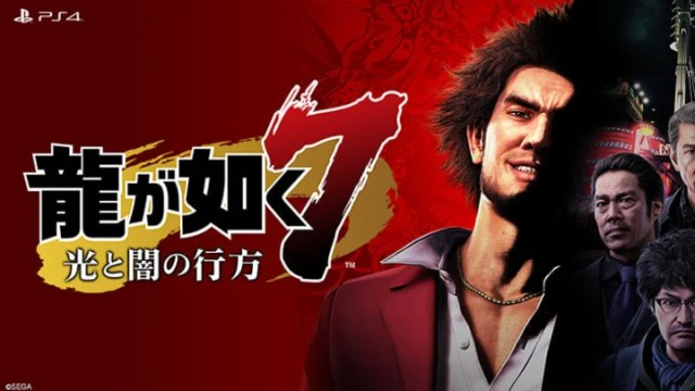 What can we expect from a Yakuza: Like a Dragon Collector's Edition?