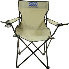 Folding Chairs In Bags Sciatica Office Chair With Carrying Bag Trade Show Giveaways