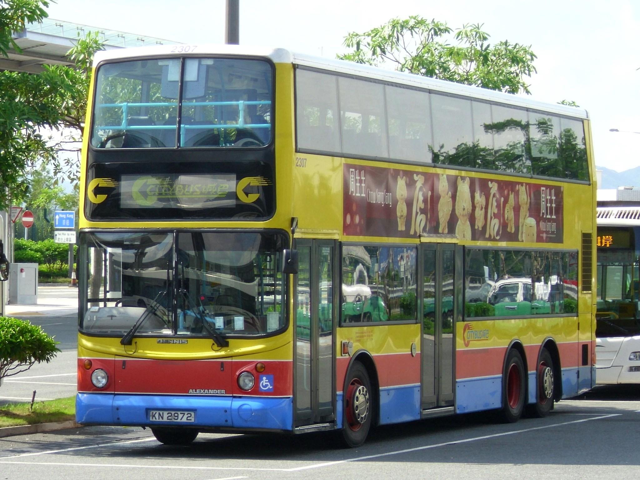 香港a10巴士路線-香港a10巴士價格-香港機場a10巴士路線-香港a10巴士時間-香港機場到西營盤 a10-香港機場巴士a10線