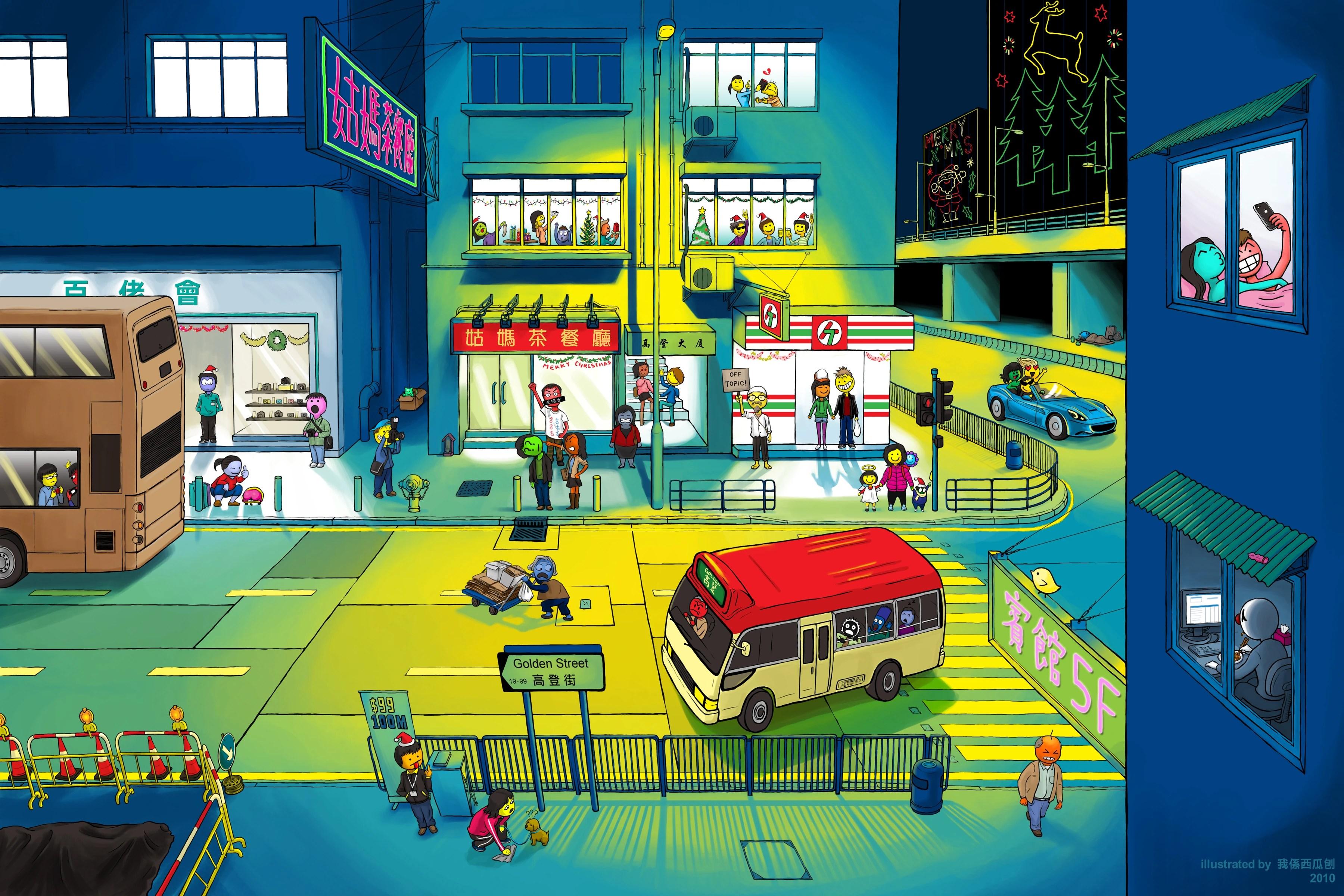 [拋磚引玉] 點解無聖誕版既高登wallpaper - 創意臺 - 香港高登討論區