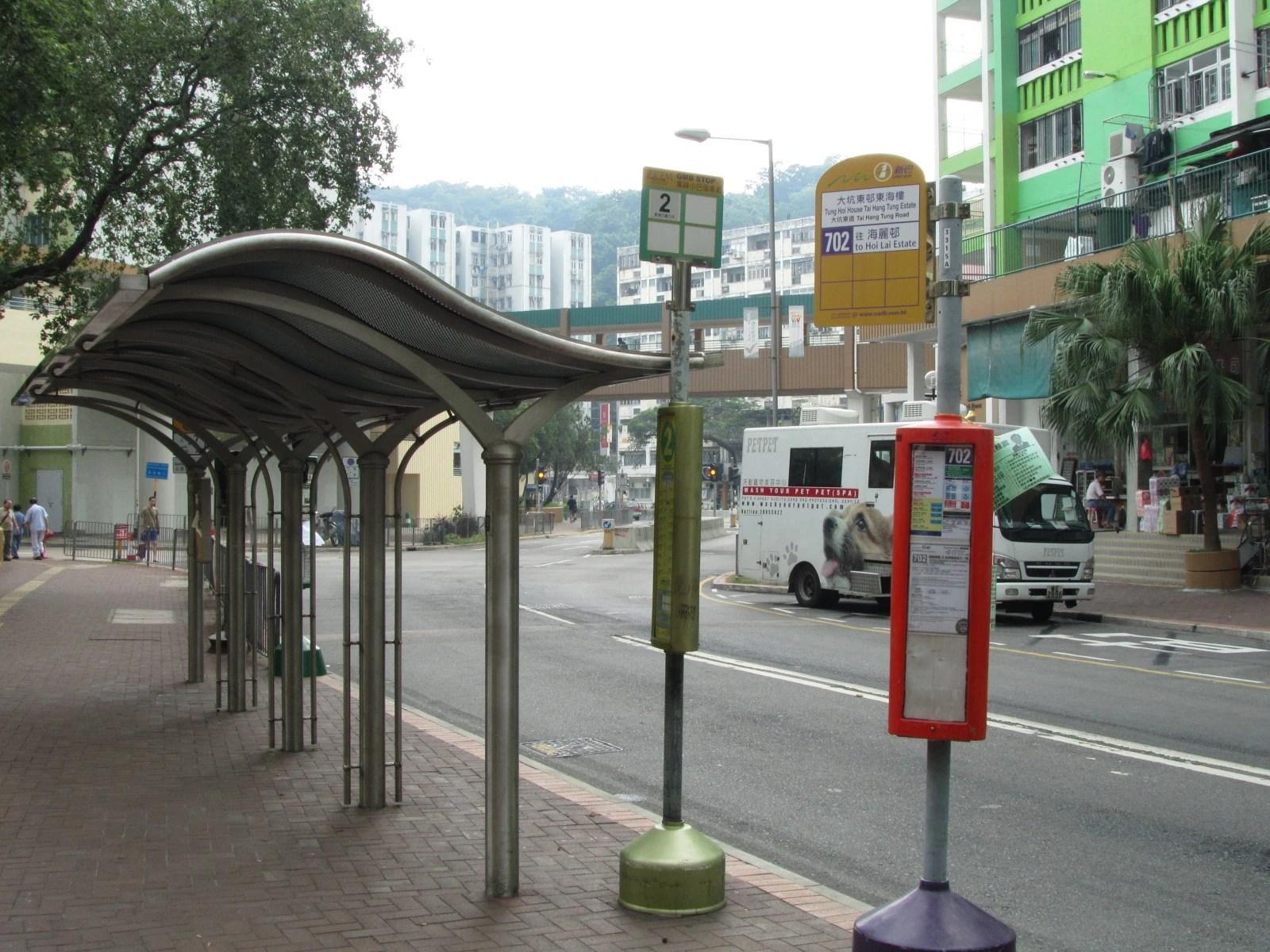 大坑東邨東海樓 - 香港巴士大典