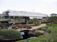 Tillman Water Reclamation Plant