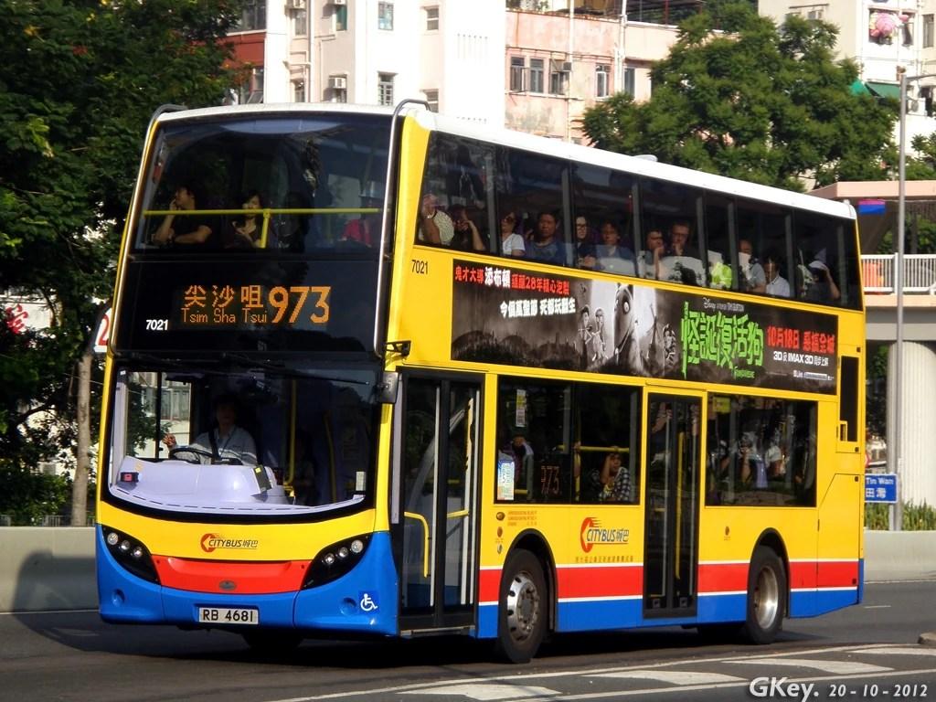 過海隧巴973線 - 香港巴士大典