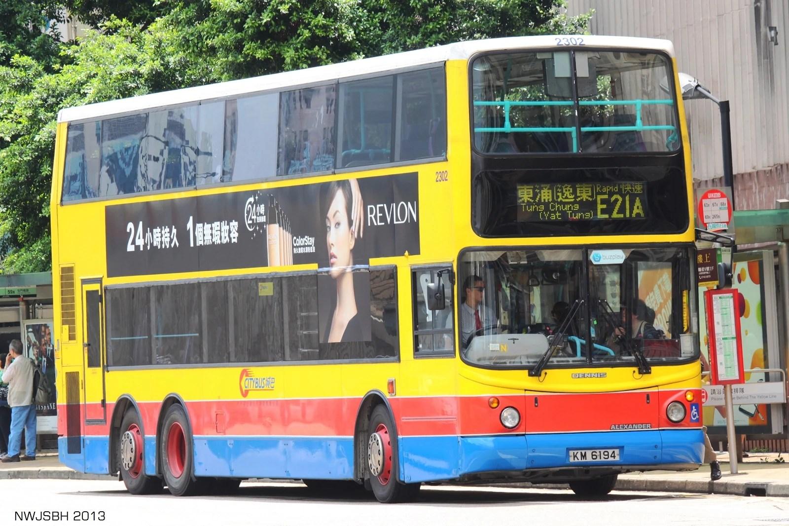 城巴E21A線 - 香港巴士大典