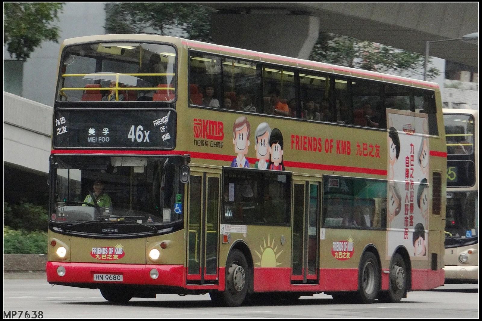 九巴46X線 - 香港巴士大典