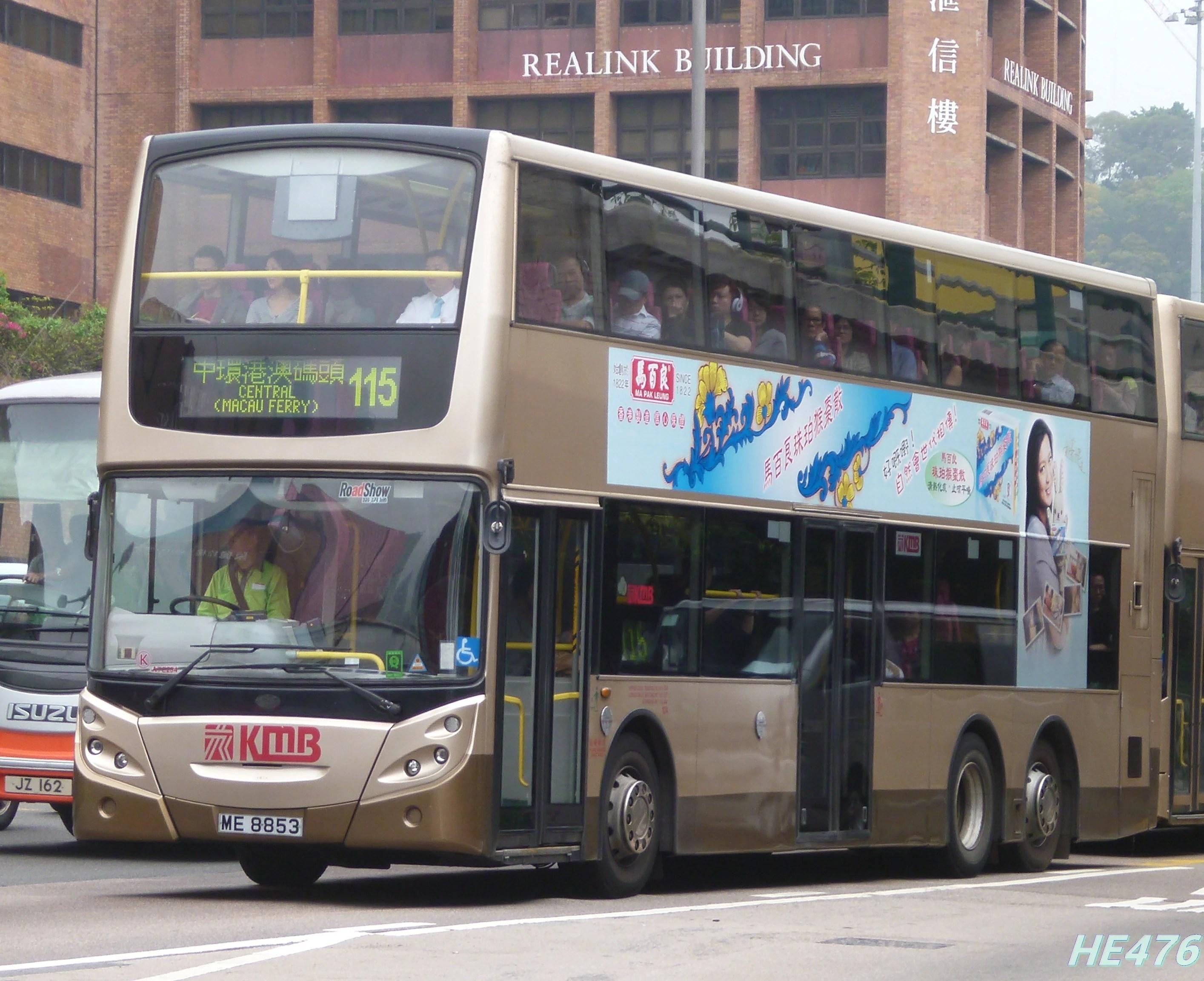 過海隧巴115線 - 香港巴士大典