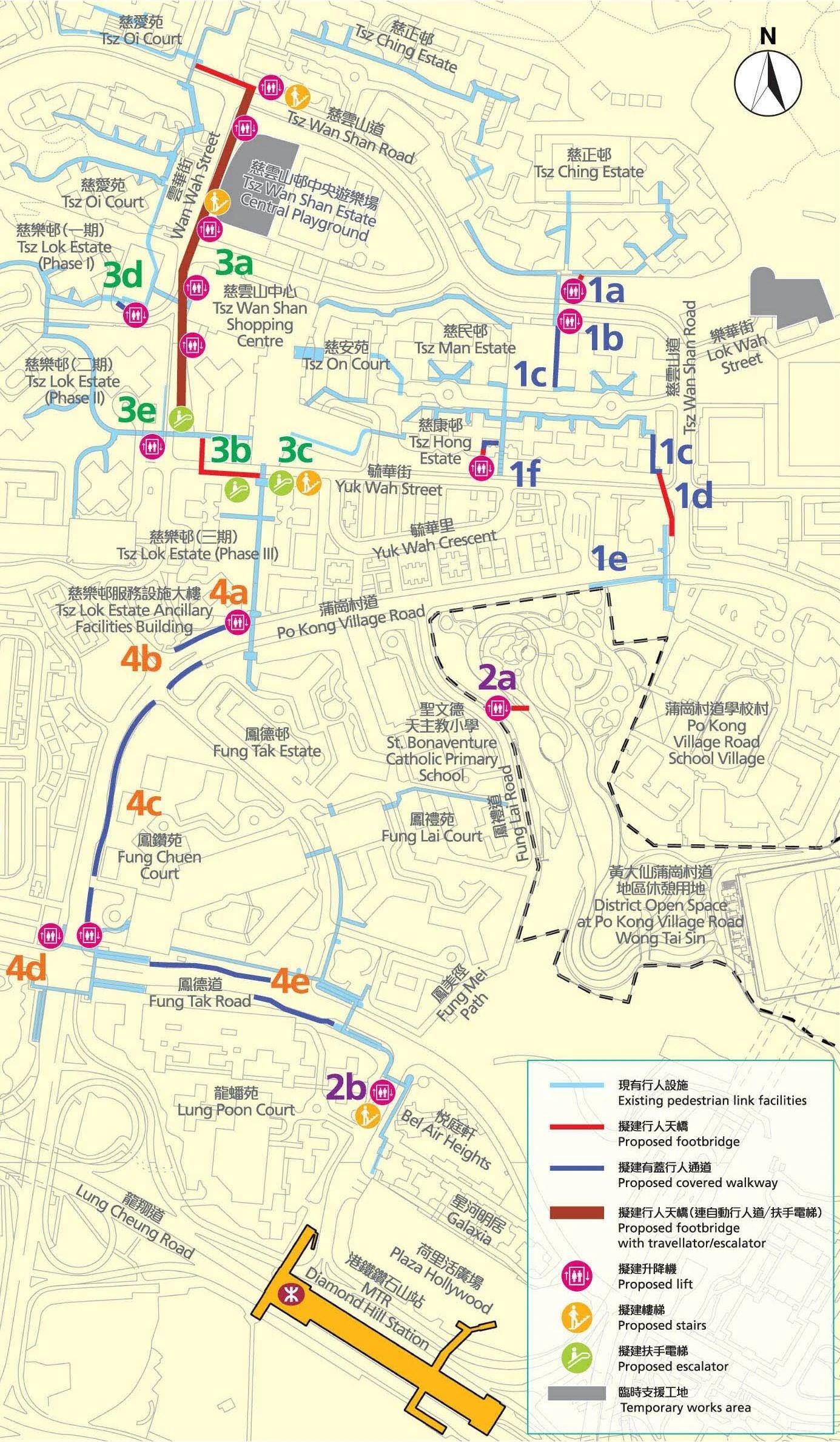 鑽石山站 - 香港鐵路大典