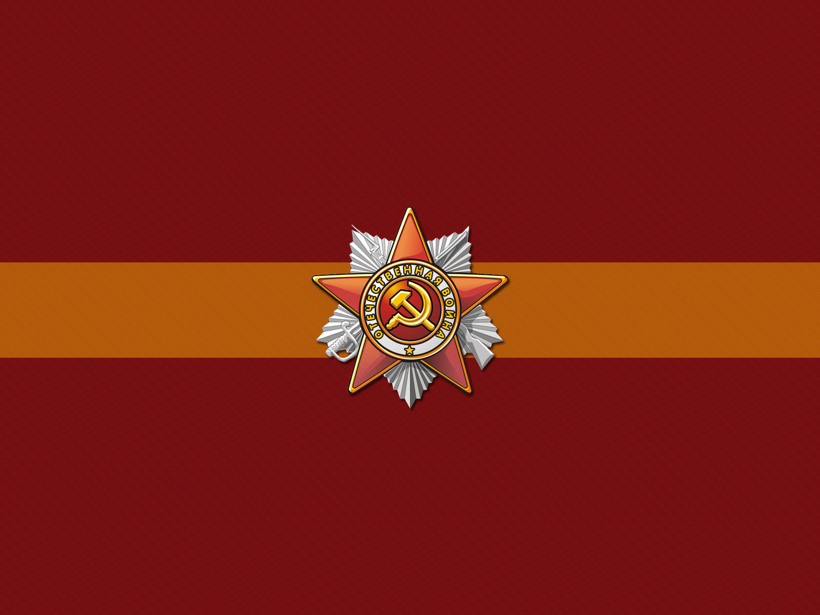 Communist Iphone Wallpaper Communism Wallpaper And Background Image 1600x1200 Id
