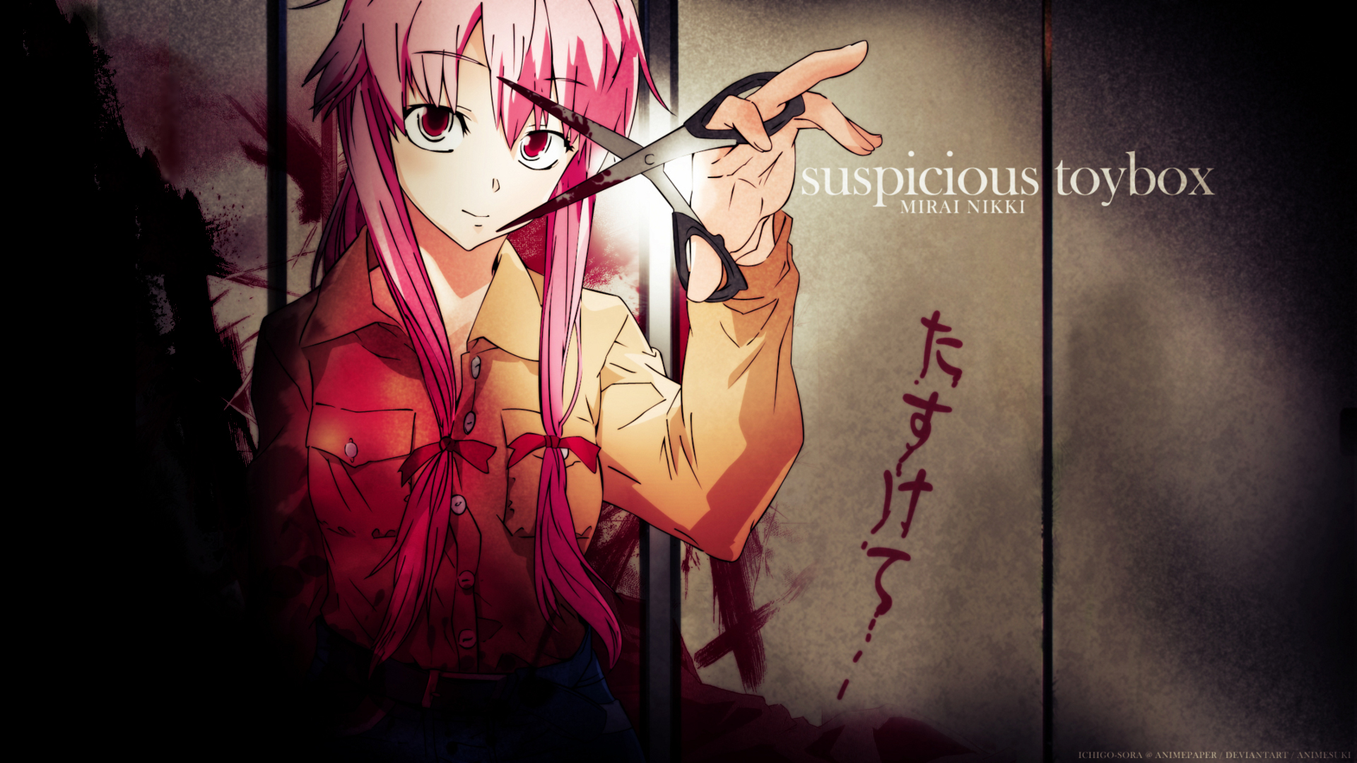 Cute But Psycho Iphone Wallpaper Gasai Yuno Mirai Nikki Fondo De Pantalla Hd Fondo De