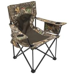 Strongback Chairs Canada Colorful Patio King Kong Chair Xtra Alps Mountaineering 8411015 Folding Bag