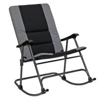 Summit Rocker - Direcsource Ltd 100385 - Folding Chairs ...