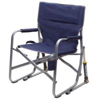 Freestyle Rocker - GCI Outdoor 37060 - Folding Chairs ...