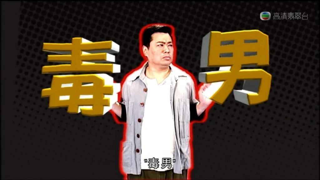 C7潮文!!!: 毒男的愛情觀