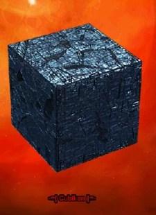 Cubikon NPC darkorbit