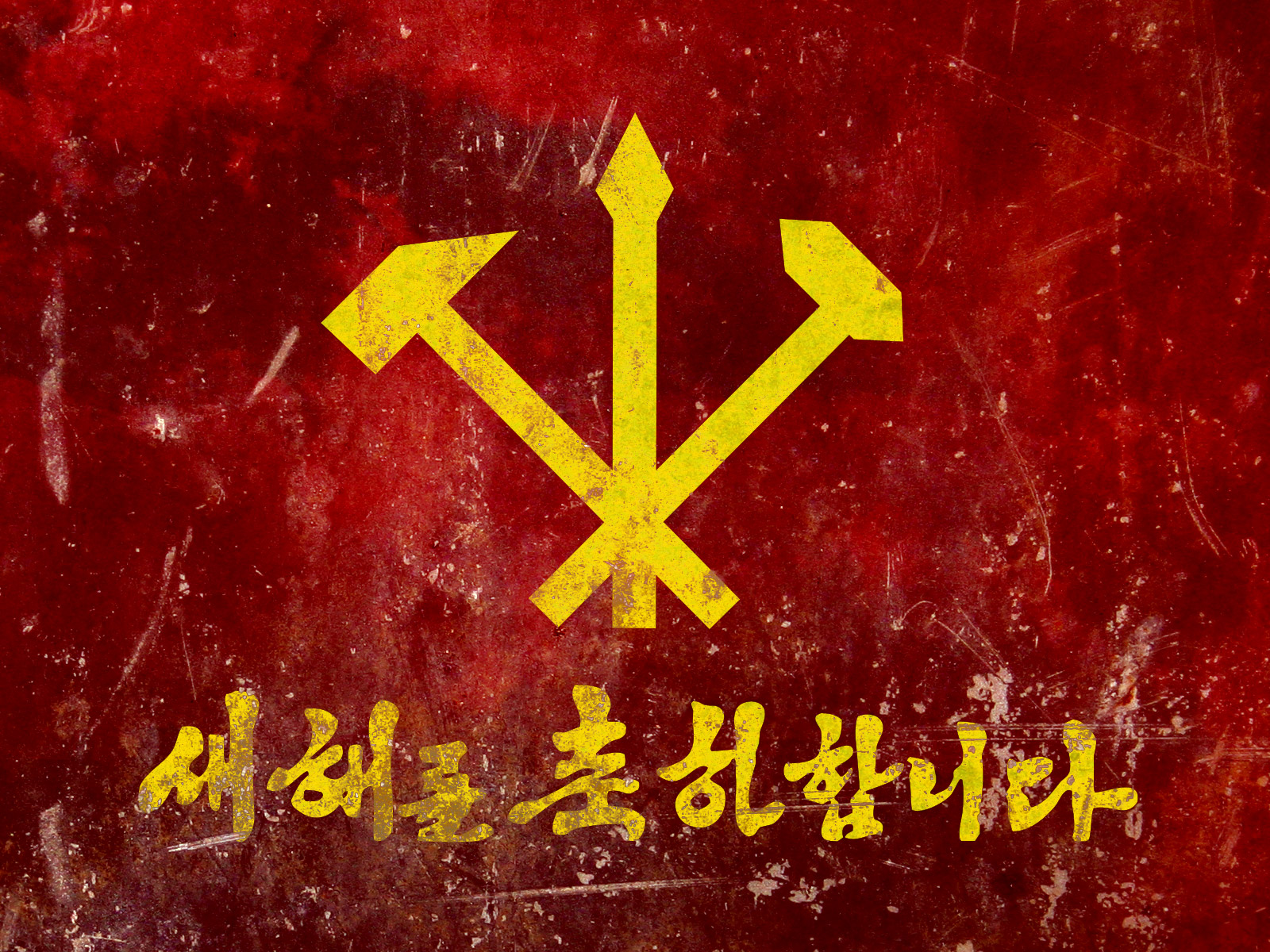 Iphone 5 Korean Girl Wallpaper Communism Wallpaper And Background Image 1600x1200 Id
