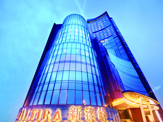 澳門新濠鋒酒店(Altira Macau)-澳門酒店預訂-永安旅遊