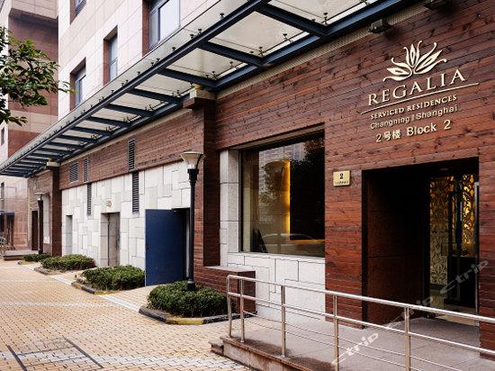 上海天山御庭酒店公寓圖片\\房間照片\\設施圖片【攜程酒店】
