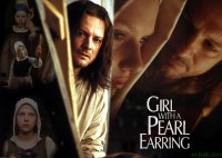 GIRL WITH A PEARL EARRING MOVIE - Pastal Names