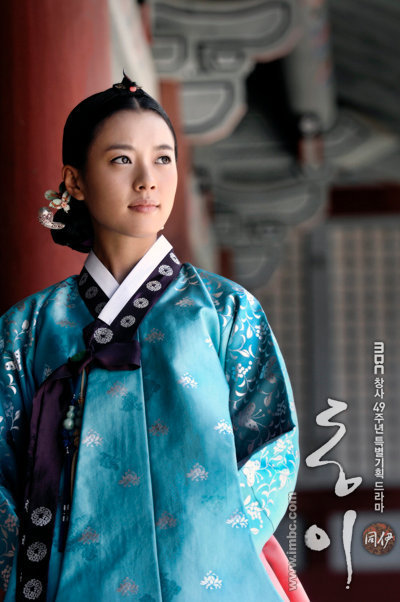 Download Drama Korea Dong Yi : download, drama, korea, Korean, Drama, Online, Pegita, Langrial