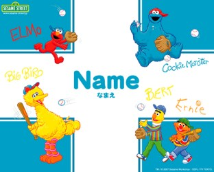 Sesame Street Learn Japanese Sesame Street Wallpaper 17902572 Fanpop