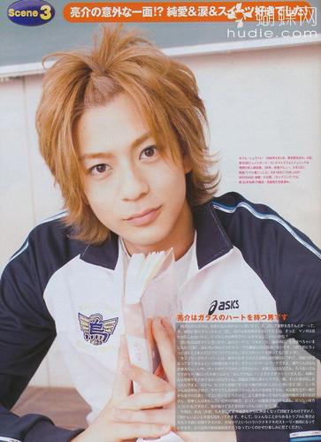 Shohei :) - Shohei Miura Photo (21345203) - Fanpop