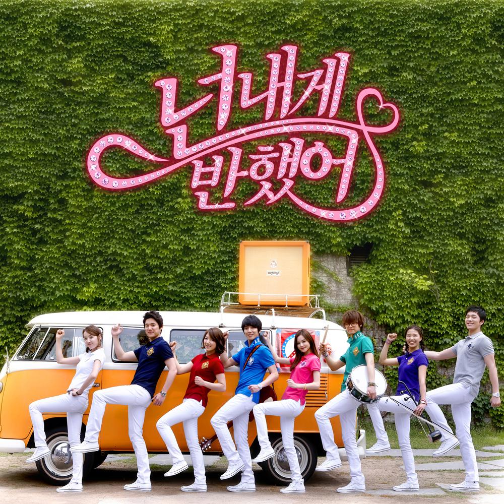 "The cast of the Korean drama ""Heartstrings"" (""You've Fallen for Me"")"
